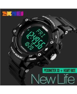 Ρολόι με βηματομετρητή χειρός ανδρικό SKMEI 1180 BLACK
