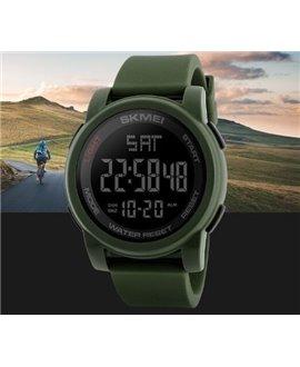 Ρολόι χειρός ανδρικό SKMEI 1257 GREEN