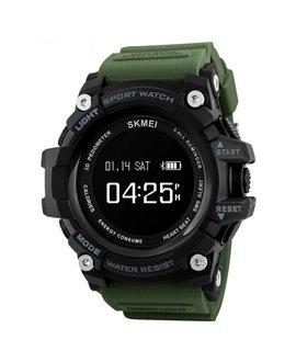 Ρολόι με βηματομετρητή χειρός ανδρικό SKMEI 1188 ARMY GREEN