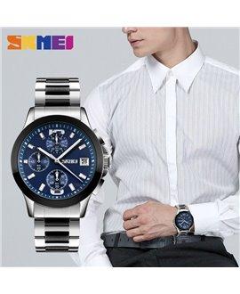 Ρολόι χειρός ανδρικό SKMEI 9126 BLUE