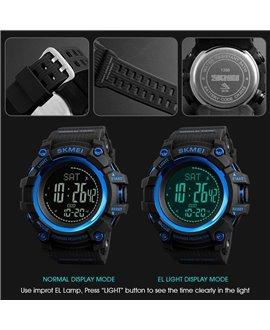 Ρολόι με πυξίδα χειρός ανδρικό SKMEI 1356 BLUE