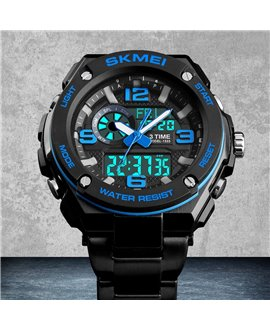 Ρολόι χειρός ανδρικό SKMEI 1333 BLUE