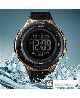 Αθλητικό ρολόι χειρός ανδρικό SKMEI 1441 GOLD