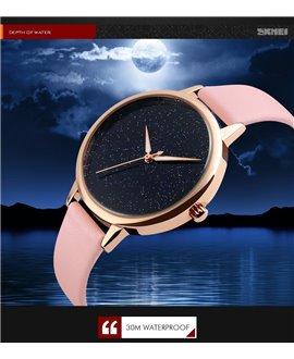 Ρολόι χειρός γυναικείο SKMEI 9141 PINK