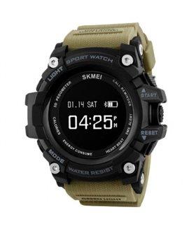 Ρολόι με βηματομετρητή χειρός ανδρικό SKMEI 1188 KHAKI