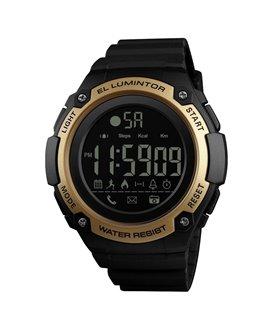 Ρολόι με βηματομετρητή χειρός ανδρικό SKMEI 1347 GOLD