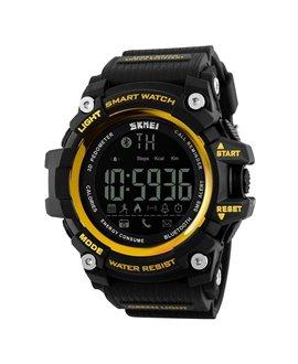 Ρολόι με βηματομετρητή χειρός ανδρικό SKMEI 1227 GOLD