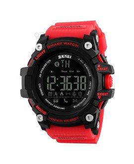 Ρολόι με βηματομετρητή χειρός ανδρικό SKMEI 1227 RED