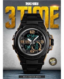 Αθλητικό ρολόι χειρός ανδρικό SKMEI 1452 GOLD