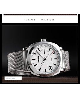 Ρολόι χειρός ανδρικό SKMEI 1466 SILVER