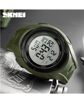 Ρολόι χειρός ανδρικό SKMEI 1313 GREEN