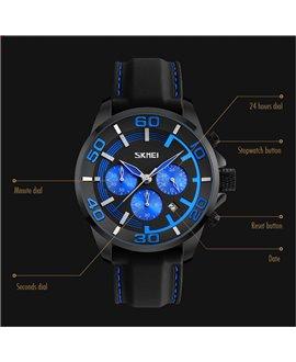 Ρολόι χειρός ανδρικό SKMEI 9154 BLUE