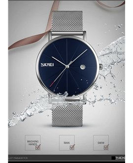 Ρολόι χειρός ανδρικό SKMEI 9183 SILVER/BLUE