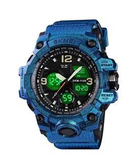 Αθλητικό ρολόι χειρός ανδρικό SKMEI 1155B GRADIENT BLUE