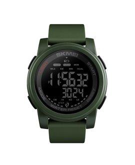 Ρολόι με βηματομετρητή χειρός ανδρικό SKMEI 1469 ARMY GREEN