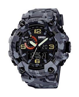 Αθλητικό ρολόι χειρός ανδρικό SKMEI 1520 GRAY CAMOUFLAGE