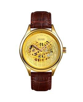 Ρολόι χειρός ανδρικό SKMEI 9209 GOLD